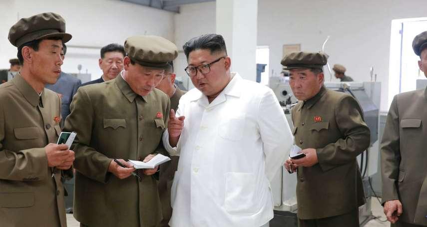 無核化踏出第一步?衛星影像顯示:北韓開始拆除主要飛彈測試場
