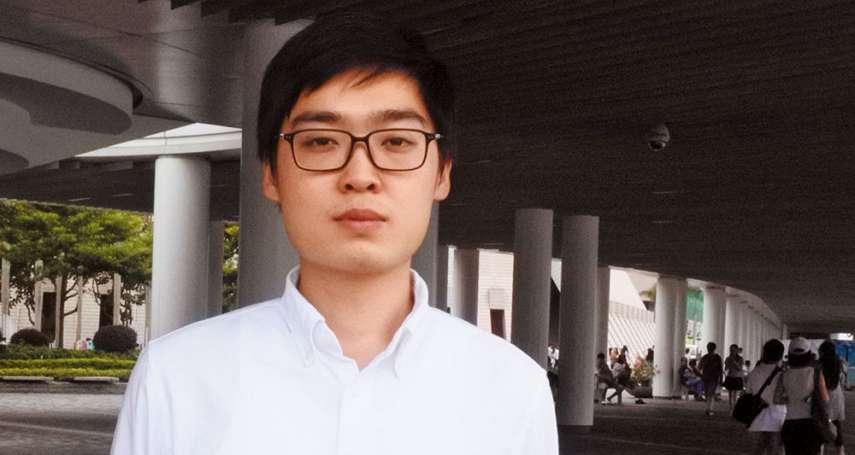 香港革新論》北京禁得了講獨,就禁得了言論自由