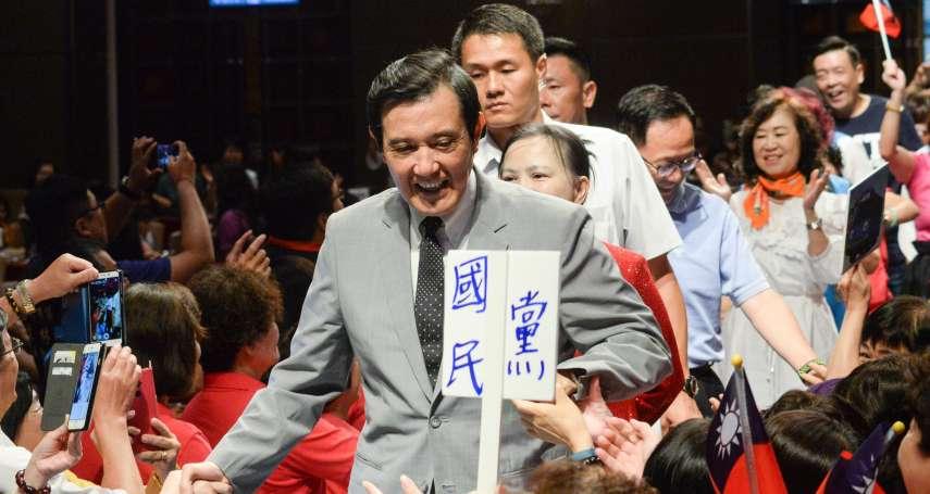 周勇夫觀點:陳水扁與李登輝讓起訴馬英九變成笑話