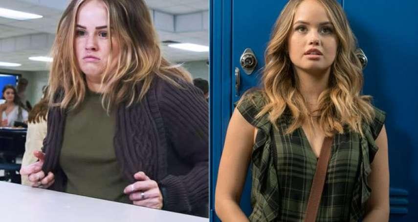Netflix新劇被指「羞辱肥胖者」 網友請願要求停播