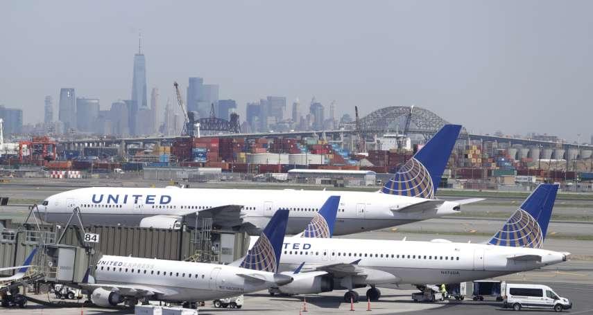 一中政策逼到中國都不見了!美國聯合航空出奇招 用貨幣區分中港台