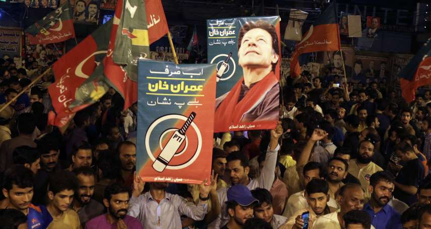 巴基斯坦大選》退役板球名將汗恩可望勝出 5政黨指控選舉舞弊