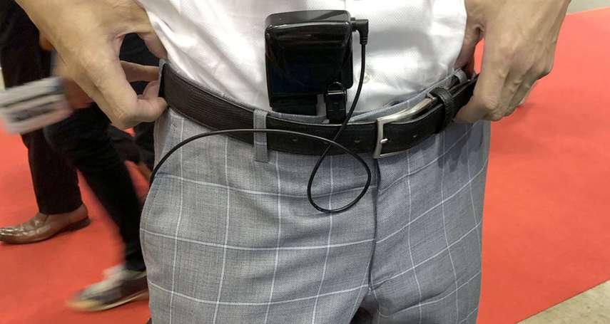 日本人又在搞怪!發明「褲管風扇」抗酷暑,向下體吹送陣陣涼風,大減你悶熱!