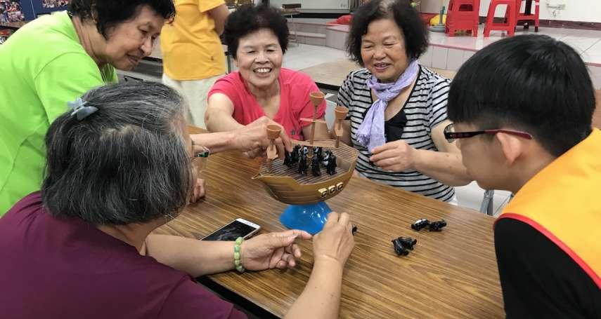 青春共老FUN桌遊 暑期志工服務進入社區