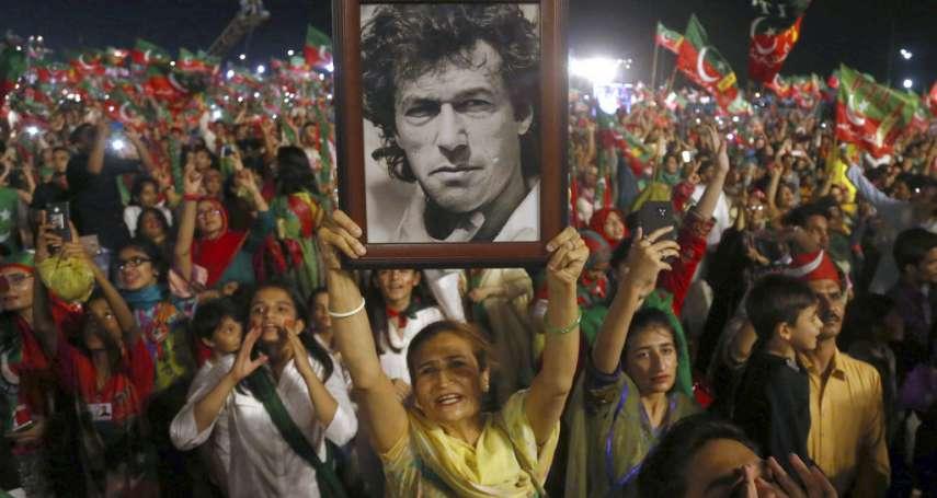 聚焦巴基斯坦大選》風流倜儻的超人氣球星,巴國準總理伊姆蘭・汗恩