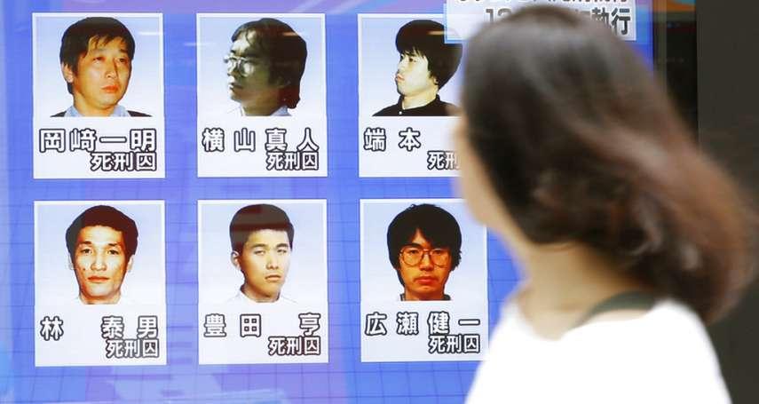奧姆真理教死囚處決令,日本法務大臣都簽了!剩餘6人今晨全部伏法