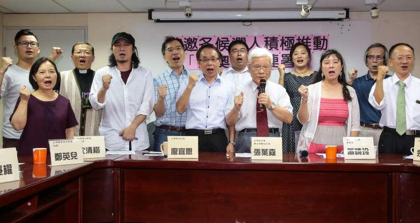 公孫策專欄:台灣追求獨立要以姑蘇慕容為戒