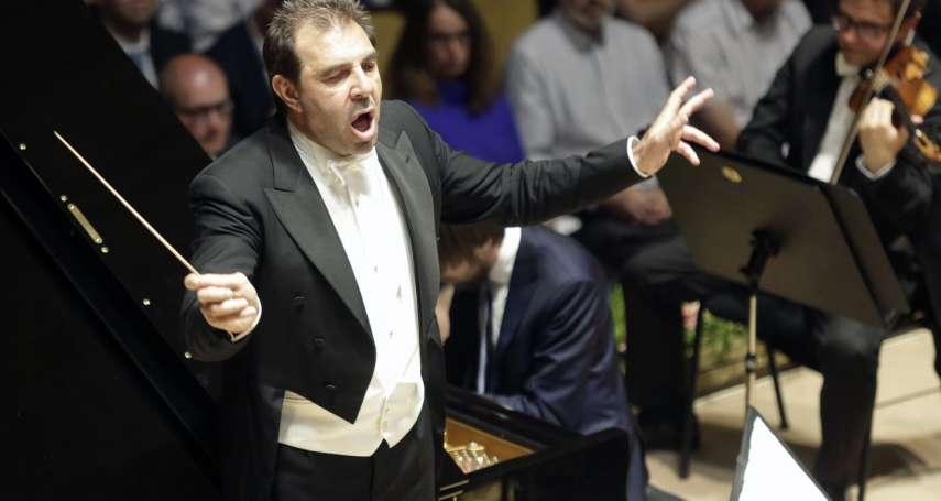 狂亂的音符》古典樂壇大師頻傳性侵、性騷擾獸行 荷蘭皇家大會堂首席指揮加蒂也遭指控!