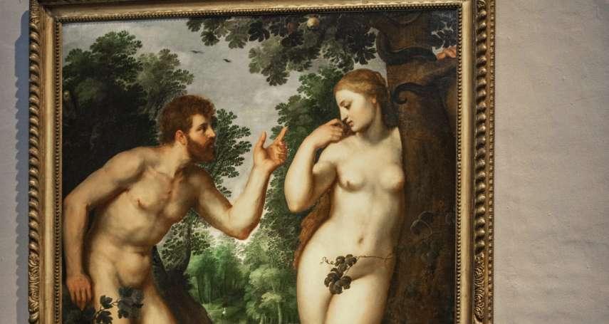 用臉書不可以看裸體畫!巴洛克大師魯本斯作品被認定有「不當影響」比利時美術館推諷刺廣告抗議