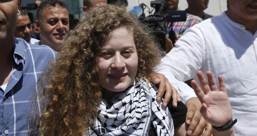 關不怕的勇氣!巴勒斯坦少女塔米米掌摑以色列佔領軍士兵 刑滿出獄後矢言繼續反抗!