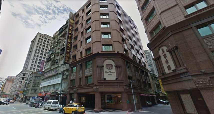 又是左手轉右手 皇家季節酒店14.55億元高價出售
