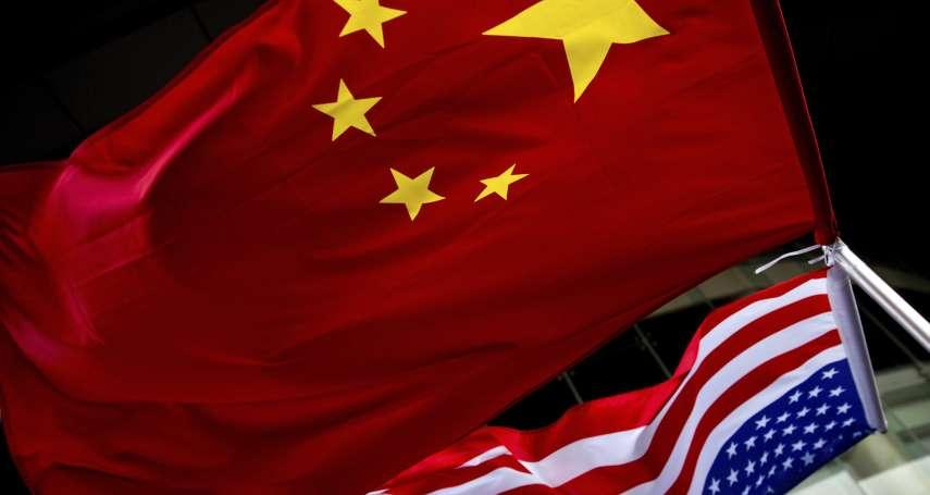羅永康觀點:沒有中國模式這回事!不信邪?看看貿易戰吧!