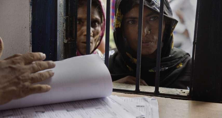 打擊非法移民?針對穆斯林?印度阿薩姆邦身份普查 400萬人將淪為無國籍人士