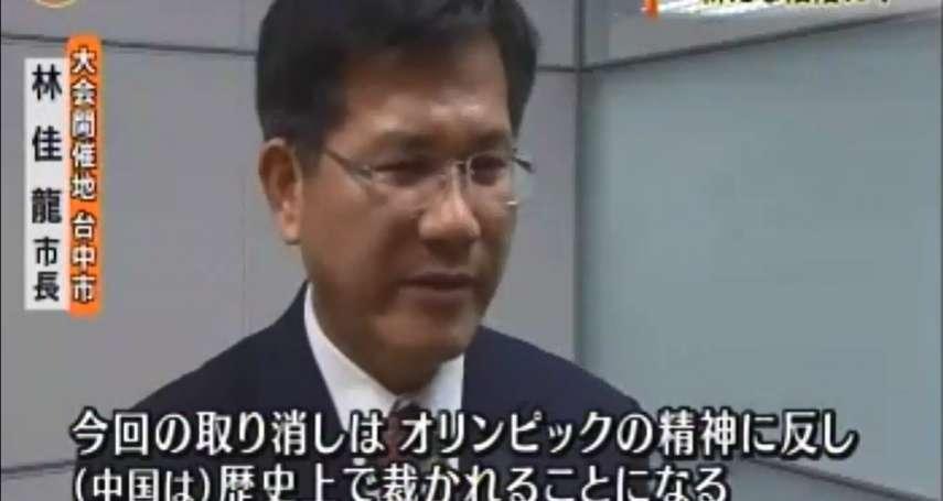 林佳龍捍衛東亞青主辦權 國際媒體高度關注