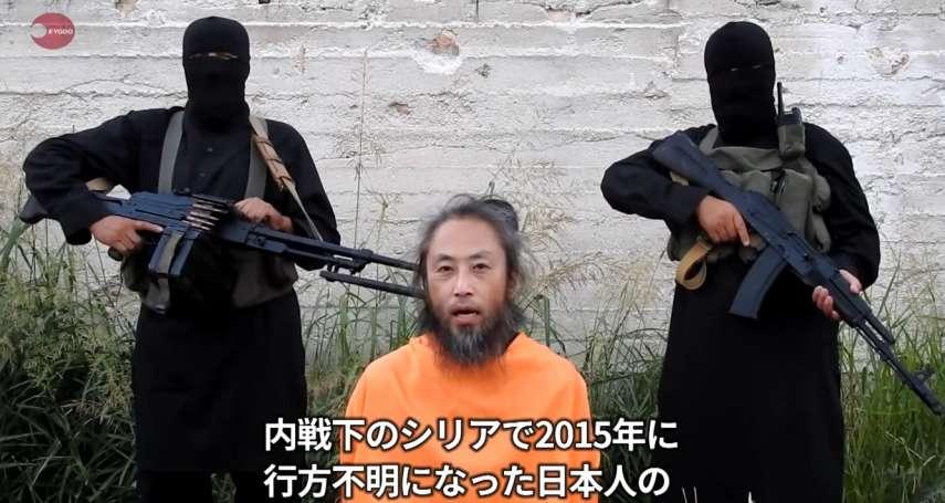被恐怖分子綁架3年多,總算從地獄回到人間:日本獨立記者安田純平獲釋,今晚抵達成田機場