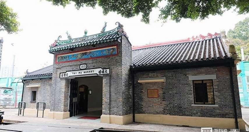 鐵道博物館,就該完整呈現出鐵道史!他舉香港鐵路博物館為例,請台灣公務員「學著點」