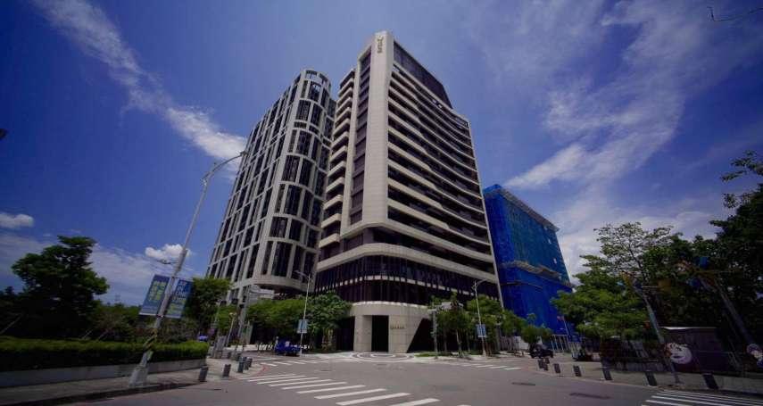 新莊副都心全新商用大樓「宏泰高境」 底價11.97億公開標售