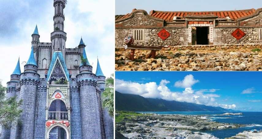 台灣竟也有這般美景!特搜5大熱門打卡點:夢幻城堡、壯闊雲海…保證美到殺光記憶體