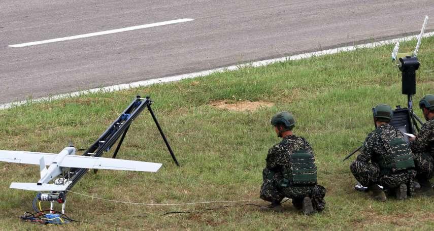 未設置合適機場、飛行時數過低 陸軍無人機規劃出現嚴重缺失