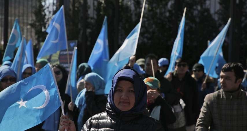 「壞消息聽多了也會麻木」中國拖延手法降低國際關注維吾爾人權問題