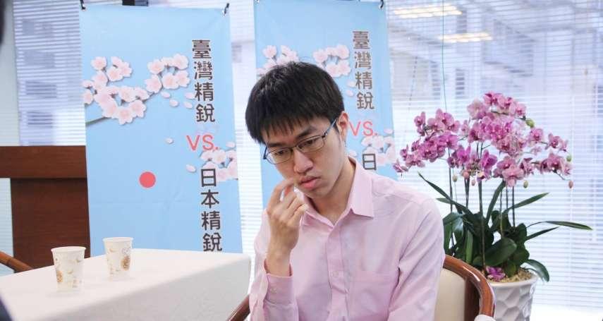 20歲台灣棋士許家元勇奪日本「碁聖」創下史上最快速奪冠紀錄!