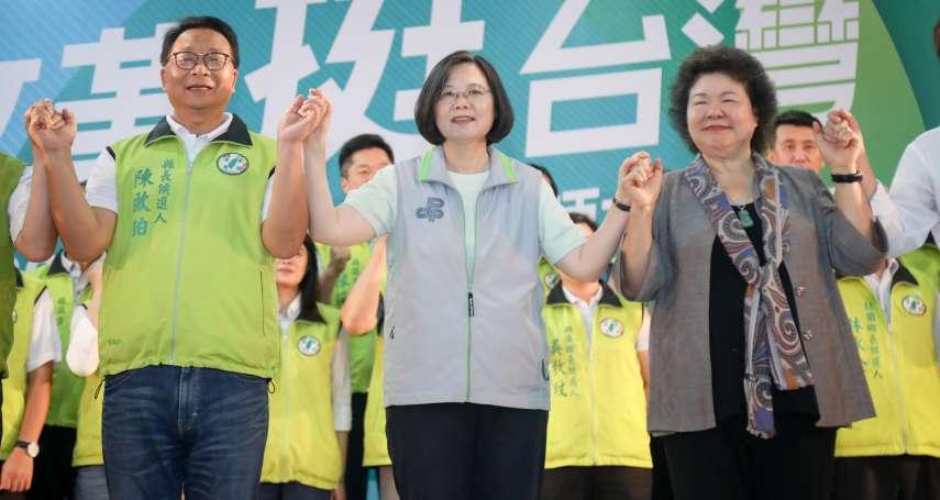 風評:再給民進黨一次機會,誰給台灣機會?