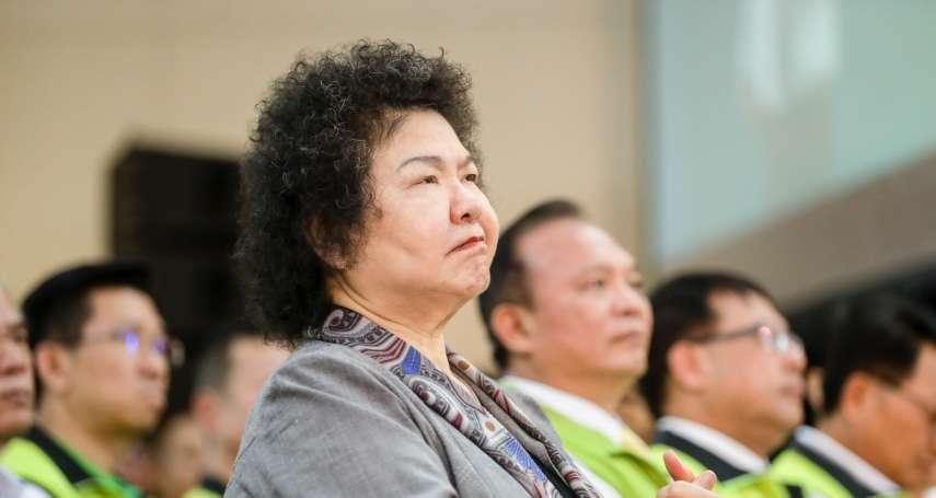 斥韓國瑜「又老又窮」說 陳菊:《孤獨星球》最佳旅遊城市第5名