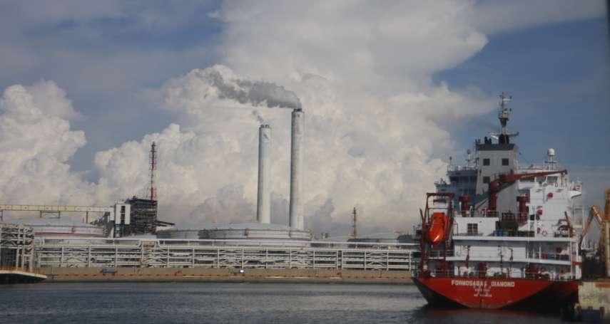 捨不得燃煤機組停用,天然氣接收站場址難覓 台塑麥寮電廠2025年轉型之路崎嶇