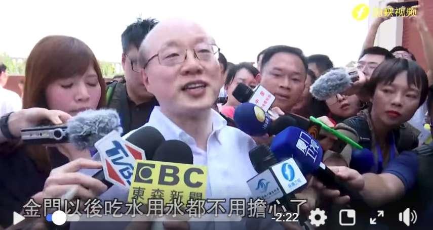 駁劉結一「北京主導說」 陸委會:兩岸發展從不是單方決斷