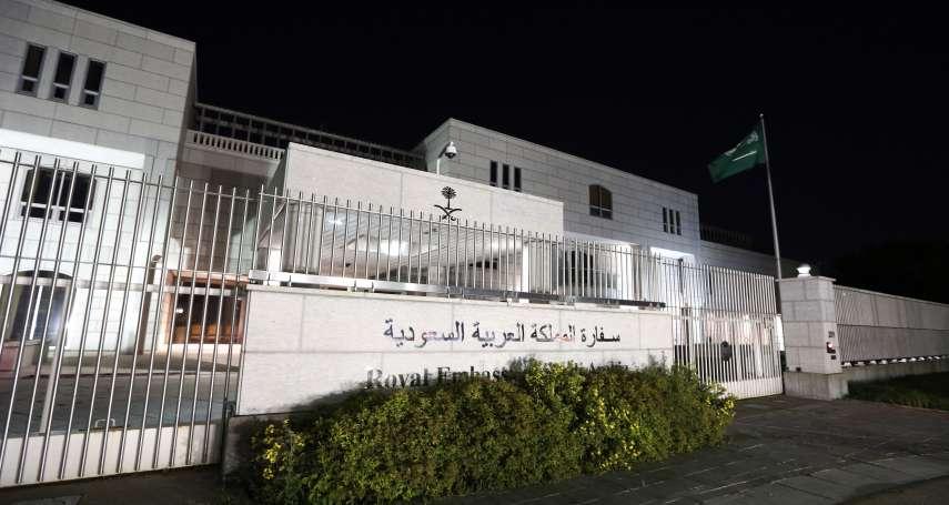 限時24小時收包袱走人!沙烏地阿拉伯譴責加拿大干涉內政 驅逐加國外交官凍結新貿易投資