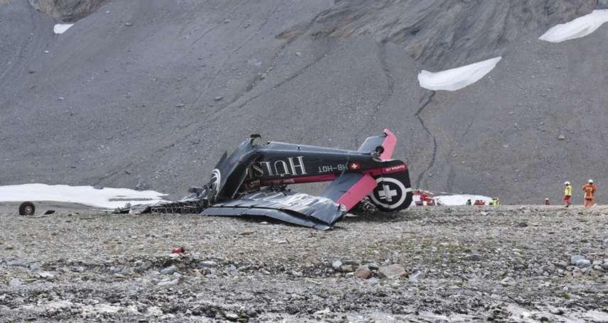 民航界的黑色星期六!瑞士一天摔掉2架飛機 23人不幸罹難