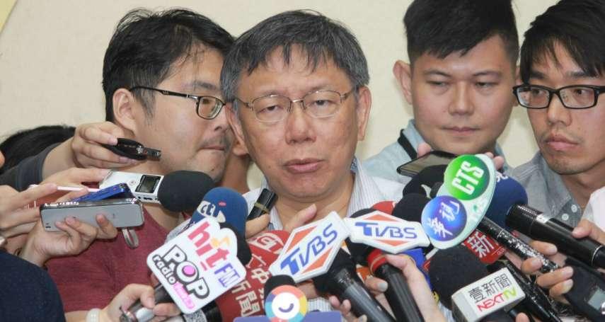 藍委邀吳音寧赴立院 柯文哲:還是乖乖來市議會備詢就好