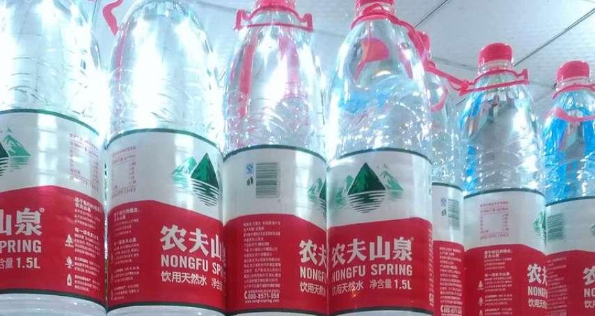 「農夫山泉」上市首日股價飆漲85%!平淡無味的礦泉水,如何讓人為之瘋狂?