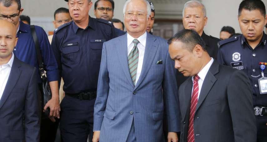 「一馬弊案」涉侵吞3.3億元,馬來西亞前總理納吉出庭再被控洗錢