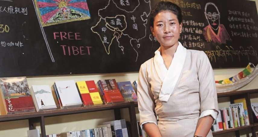 新新聞》藏族女孩流難兩千公里為族人申冤