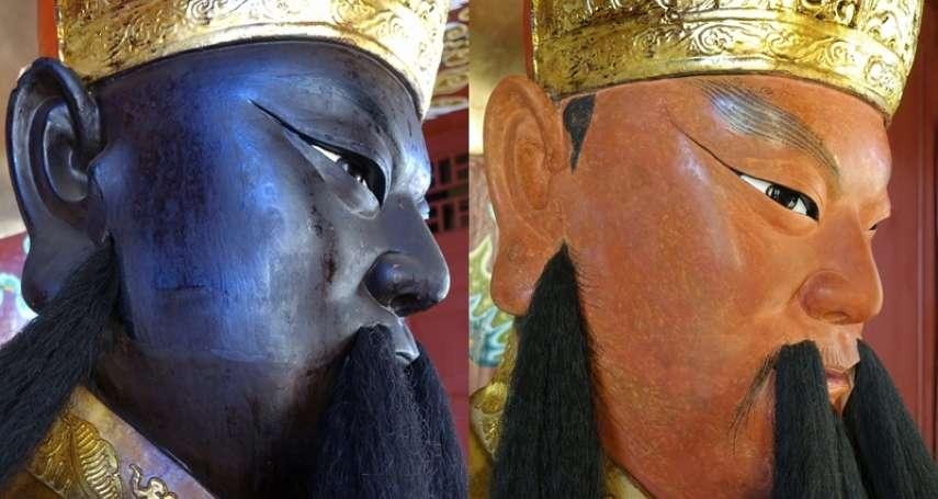 神像的臉原來不是黑的!修復師用手術刀將祂的表皮層層刮下分析,才讓關公的臉「紅回來」