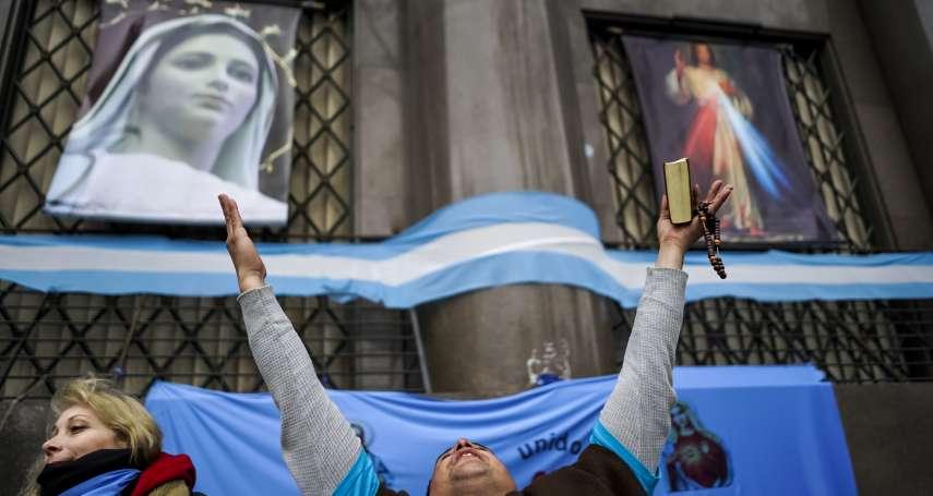 天主教高舉人道主義反對,教宗故鄉阿根廷「墮胎合法化」闖關失敗
