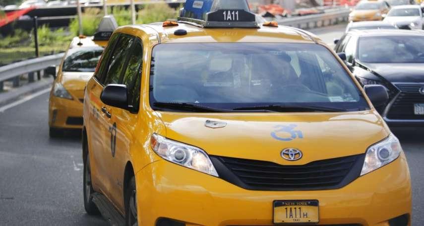 Uber在紐約踢鐵板!一年內停發新牌照、規定運將基本時薪 紐約市長:這對所有司機都好