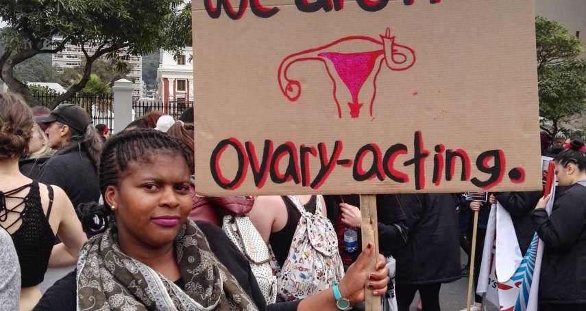 「我覺得自己每天都在避免被性侵」抗議性暴力,南非女性罷工罷課走上街頭