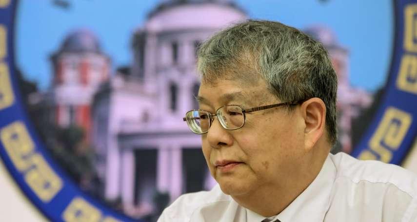 夏珍專欄:監察院的「茶壺黨爭」,還要再忍幾個月?