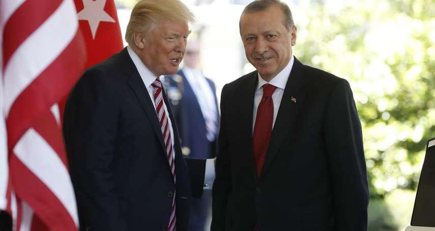北約盟邦變仇敵》敘利亞內戰不同調、軍售問題添齟齬……川普對土耳其發動關稅戰 美土關係急遽惡化