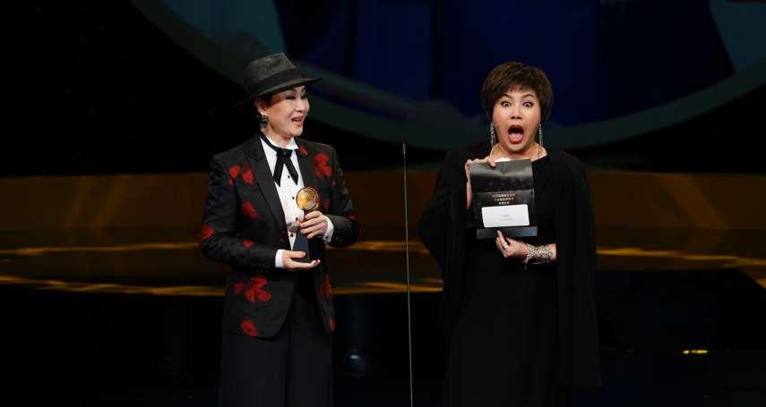 傳藝金曲獎》唐美雲奪年度最佳演員:這輩子就嫁給歌仔戲了