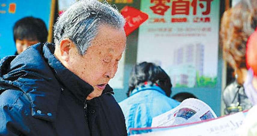 中國老年人口,5年內將突破3億大關!瞄準富裕階層荷包,中國長照企業學日本