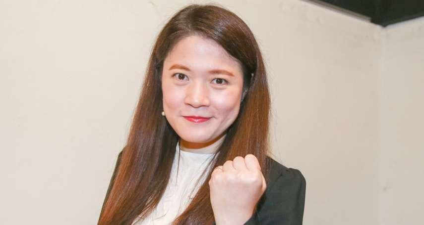 「大學姊」遭控領導能力有問題 林筱淇:不相信黑函是同仁所為,不會調查