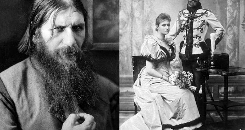 用神蹟迷惑沙皇、睡遍貴族婦女,更搞垮整個俄羅斯大帝國!一窺「妖僧」拉斯普丁的真面目