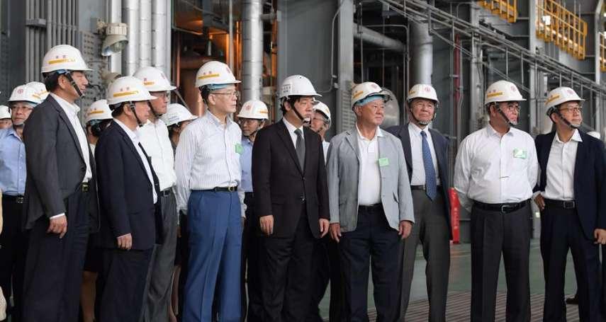 首邀企業界訪林口電廠 賴清德:沒核電,不代表因此缺電