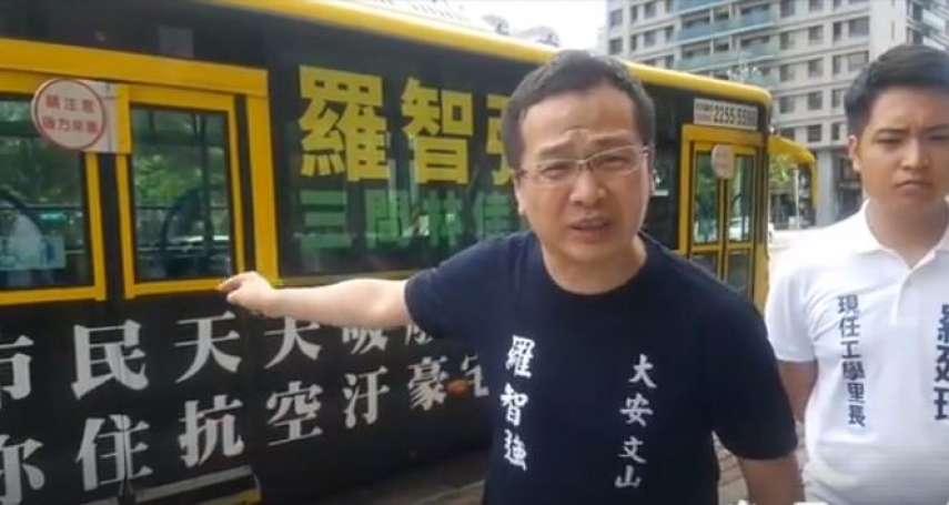 羅智強爆料:嗆聲公車主打「投鄭文燦就是投蔡英文」 桃園業者沒人敢登