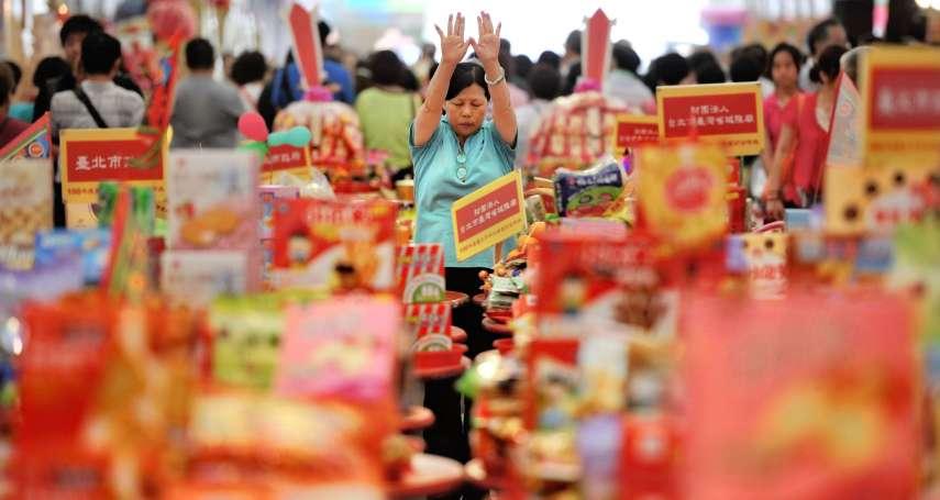 為何東方都是「女鬼」較多?馬祖很多廟是拜浮屍?專家精彩解析「台灣鬼怪文化」豐富內涵