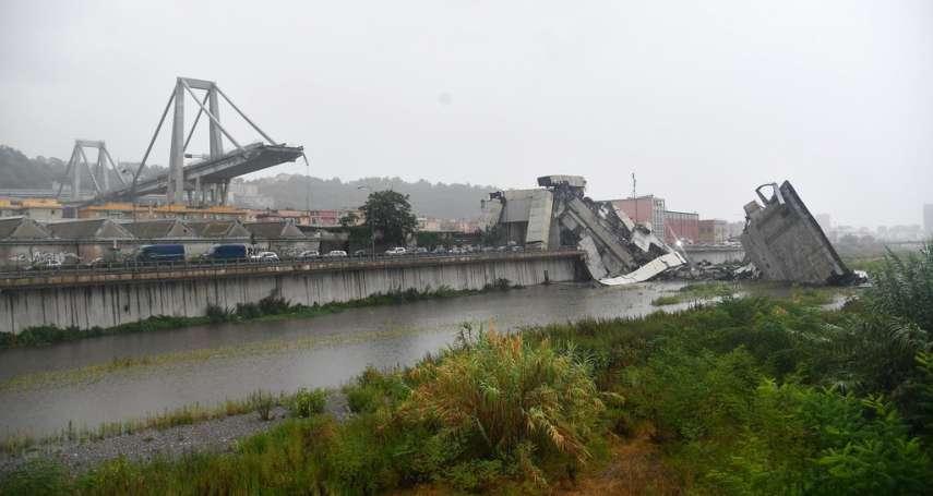 新新聞》南方澳斷橋震撼全台,義大利熱那亞地標變43人奈何橋