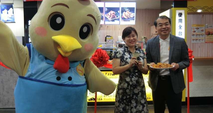 賣雞肉不賣水 生鮮肉品業者推氣冷式雞肉